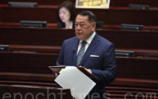 香港帐委会不满社署未有效监察