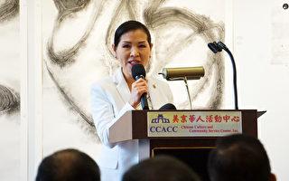 庆祝亚太裔传统月  马州州长夫人莅临演讲