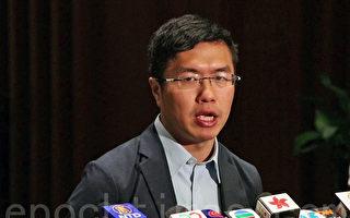 传香港政府筛选区议会参选人