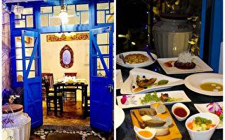 向母親獻愛的古蹟餐廳 邀母親共享好「食」光!