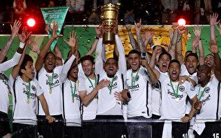 法蘭克福擊敗拜仁  時隔30年再奪德國盃