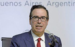 NAFTA談判 姆欽:或須延續至明年