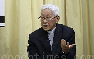 陈日君急见教宗 警告新文告恐灭中国天主教
