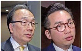 国际舆论关注 香港文化表达自由遭打压