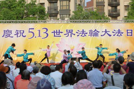 音乐会节目:舞蹈表演