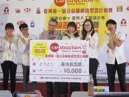 第五组Lightern获得最佳造型设计奖,由名屋负责人颁奖!
