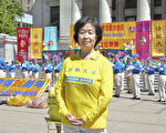 2018年5月13日,溫哥華法輪功學員慶祝世界法輪大法日。圖為Anny Yao。(大宇/大紀元)