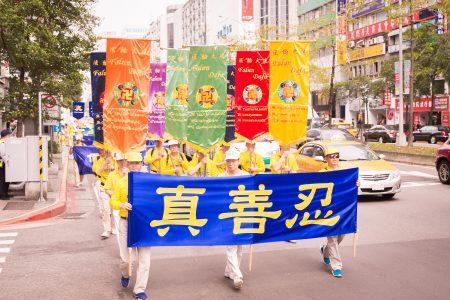 5月13日是法轮功洪传世界26周年,全世界有超过1亿人学炼法轮功。图为法轮功学员在台北市游行。