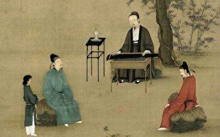 图为北宋 赵佶《听琴图》。(公有领域)