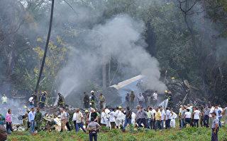 古巴空难 目击者:机长一动作避免更大灾难
