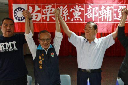 国民党苗县党部辅选会报,期勉党员同志大家一条心。