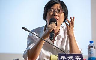 反制中共保护台湾  人权律师:普世价值是最佳利器