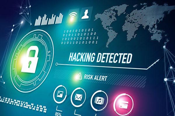 近日,美国一网络安全公司的专业团队给出的最新报告显示,中国多个被认为是个人行为的黑客组织,背后都有中共的长期支持和庇护。(Fotolia)