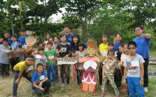 嘉大農村生活體驗營稻草人DIY熊熊娃娃教學