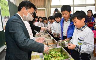 綠金大額進帳 魏明谷:可以兌現有機午餐承諾了