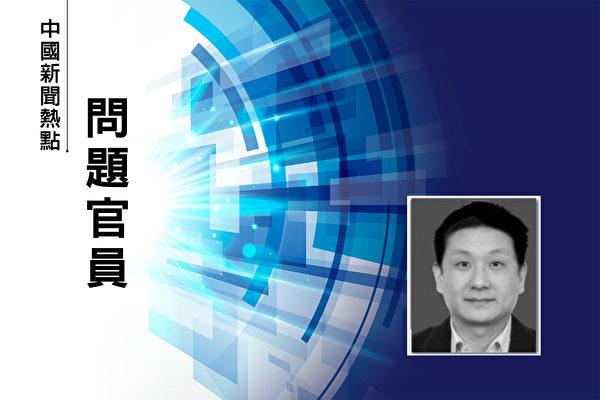 甘肃省兰州市委前副秘书长金晋哲,已被提起公诉将受审。(大纪元合成图)