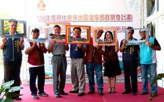 互動拍照觀光導覽機 金峰鄉旅遊新體驗