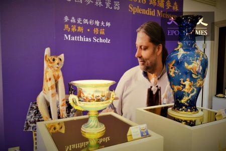 價值達1200萬元的「星宿傳奇」,佈滿天際星宿的璀璨花瓶,出現諸多希臘羅馬神話裡的人物,在台北已銷售一空。