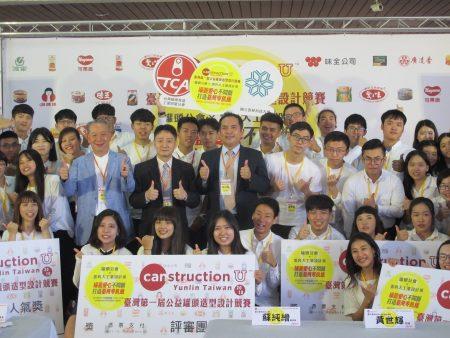 台湾第一届公益罐头造型设计赛,10日在云科大举行。