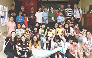 深耕新南向國家  國際志工愛越團出訪越南