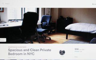纽约华裔Airbnb上做二房东 屋主索赔