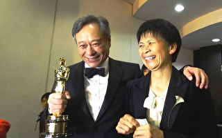 导演李安的那段过去 他太太原来这么有个性!