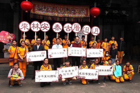 為讓孩子體驗閩南傳統文化,林安泰古厝民俗文化館針對小學生設計「安泰小學堂」。