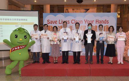 台大医院呼吁勤洗手,保健康。