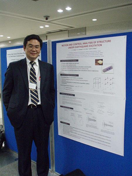 王仲宇的研究成果在学术界以及政府机关均占有一席之地。(王仲宇提供)