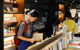 全台複合式書店崛起 百貨快速集客成趨勢