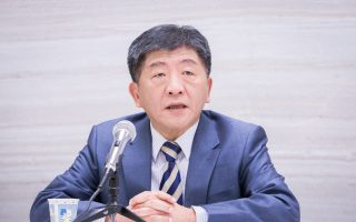 陳時中遞抗議信 署名中華民國台灣部長