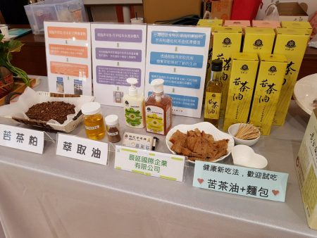 晨延國際企業有限公司-賴記苦茶油,將苦茶油粕加值再利用,重新賦予苦茶油粕加值應用新方向,希冀提供消費者最優質天然美妝品。