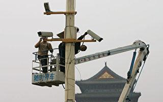 追踪+定位 中共摄像头如何监控14亿中国人