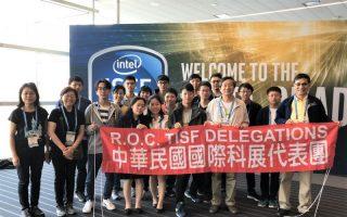英特爾科技展揭曉 台灣學子勇奪五獎項