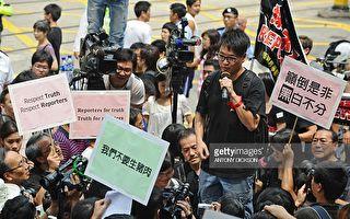 港記者大陸接連被打 業界:輿論環境更黑暗