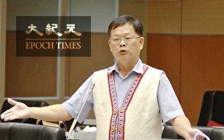 改變原民土葬概念  苗議員:協助往生民眾火化