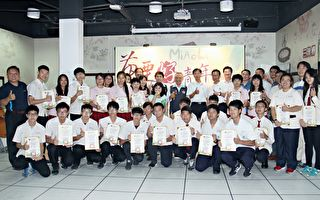 苗县高中职生科展表现杰出   颁奖嘉勉