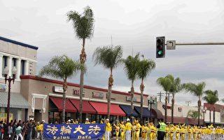 洛杉矶华人城庆102岁游行 法轮功受邀并获奖
