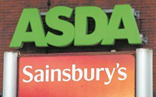 英連鎖超市巨頭兼併 業界龍頭寶座易人