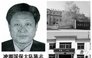 內蒙古花甲老婦講真話被關押 牙齒被打掉