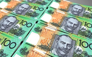 【貨幣市場】澳元對美元繼續疲軟
