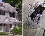 她整修老宅 地下室竟挖出古老祕密:童年夢境是真的!