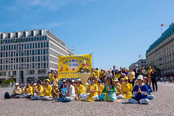 德国各地欢庆世界法轮大法日