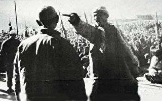 共产暴政录:土改是中共邪恶基因的实践