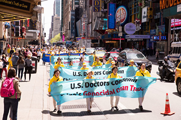 2018年5月11日,紐約部分法輪功學員在曼哈頓中城42街舉行盛大遊行,慶祝世界法輪大法日。(戴兵/大紀元)