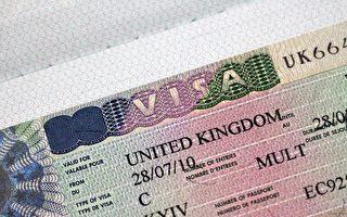 非歐盟移民來英國 工簽等待時間將延長