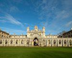 大學的角色— 教學和研究誰更重要?