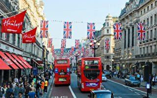 英經濟放緩 央行維持目前利率不變