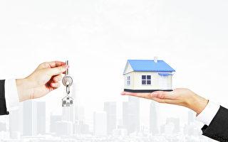 年薪8万 加国小伙买房申请贷款为何被拒