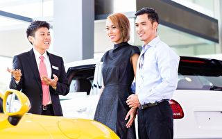 買新車討價還價 千萬別說這五句話